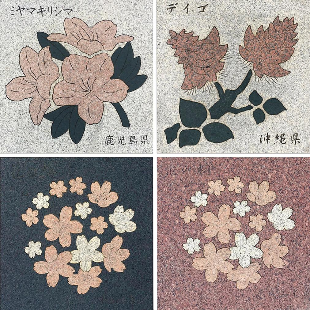 花の輪プレート
