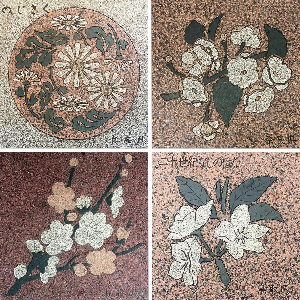 皇居「花の輪」プレート