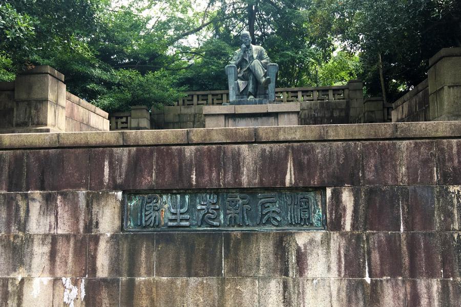 濱尾新銅像