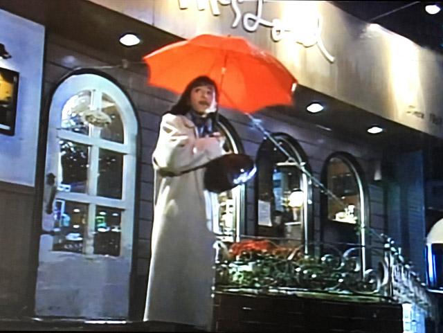 東京ラブストーリー・マックスロード