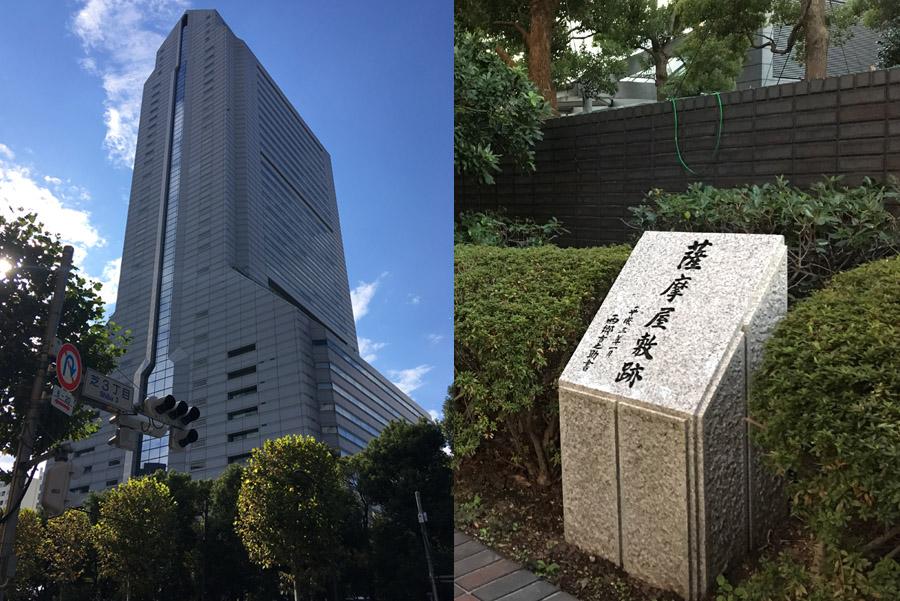 三田の薩摩藩邸跡に建つNEC本社ビル