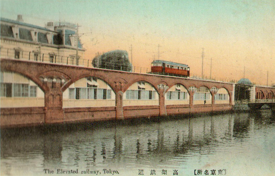 山下橋と帝国ホテル