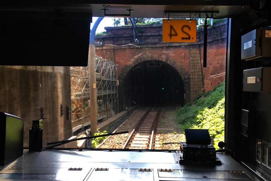 御所トンネル