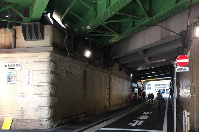 日陰町高架橋
