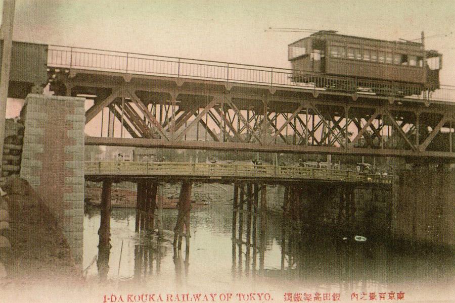 明治四十年頃の小石川通り架道橋