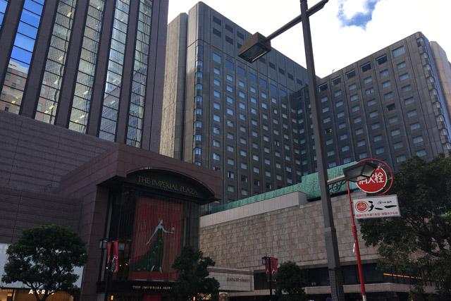 現・帝国ホテル