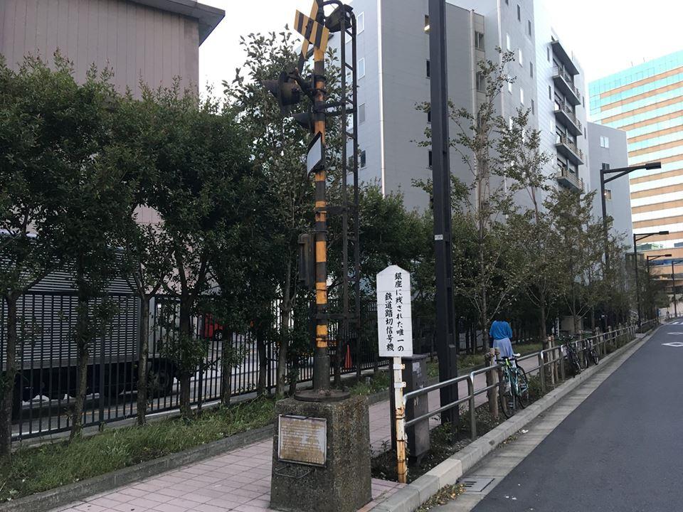 汐留の踏切信号