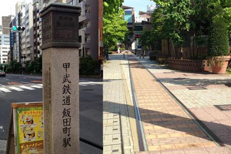 飯田町駅の碑と引き込み線を模したモニュメント