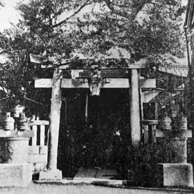 古写真:穀豊稲荷神社
