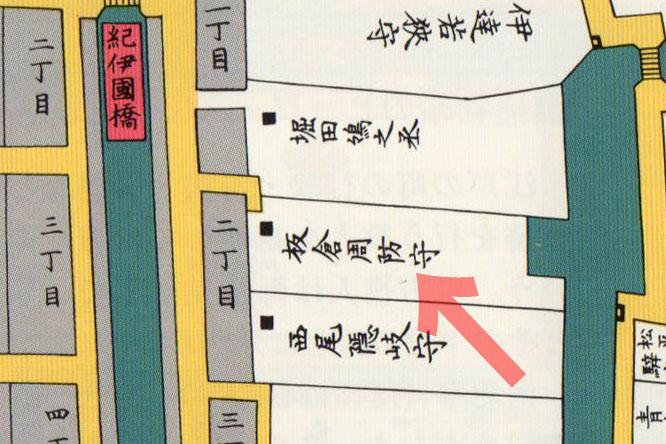 古地図:嘉永二年(1849年)築地八町堀日本橋南絵図より板倉周防守
