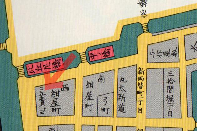 古地図:嘉永二年(1849年)築地八町堀日本橋南絵図より紺屋町の立売。