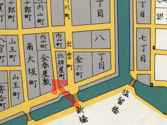 古地図:嘉永二年(1849年)築地八町堀日本橋南絵図より金春屋敷