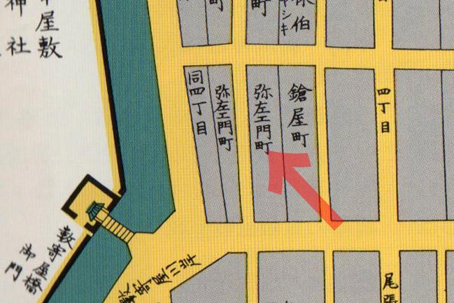 嘉永二年(1849年)築地八町堀日本橋南絵図より弥左衛門町