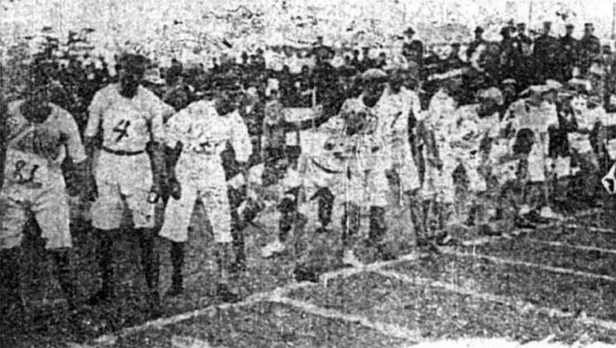 マラソン競技のスタート