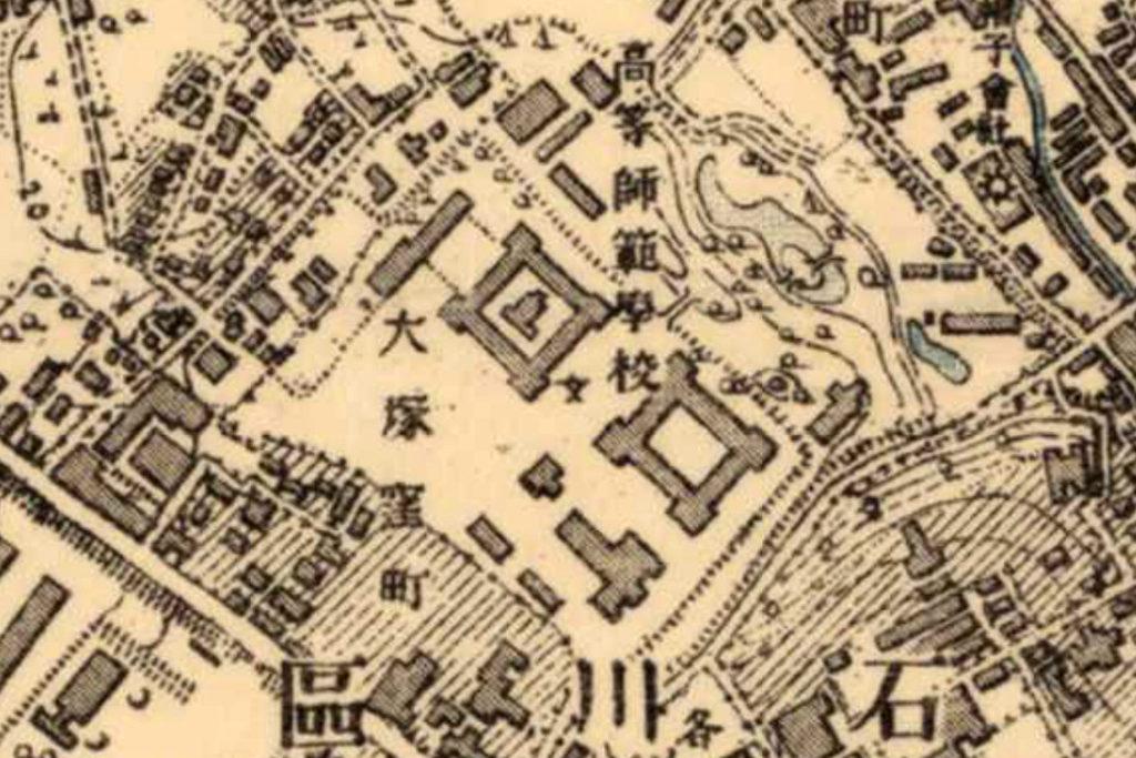 古地図:明治39-42年(1906-09年)2万分の1測図より東京高等師範学校