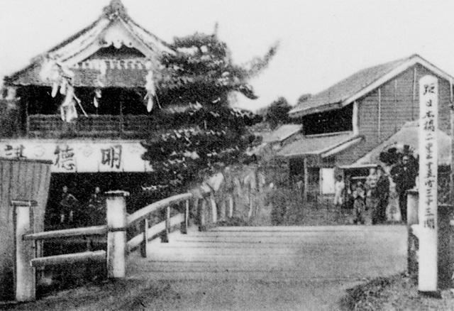 明治時代の板橋
