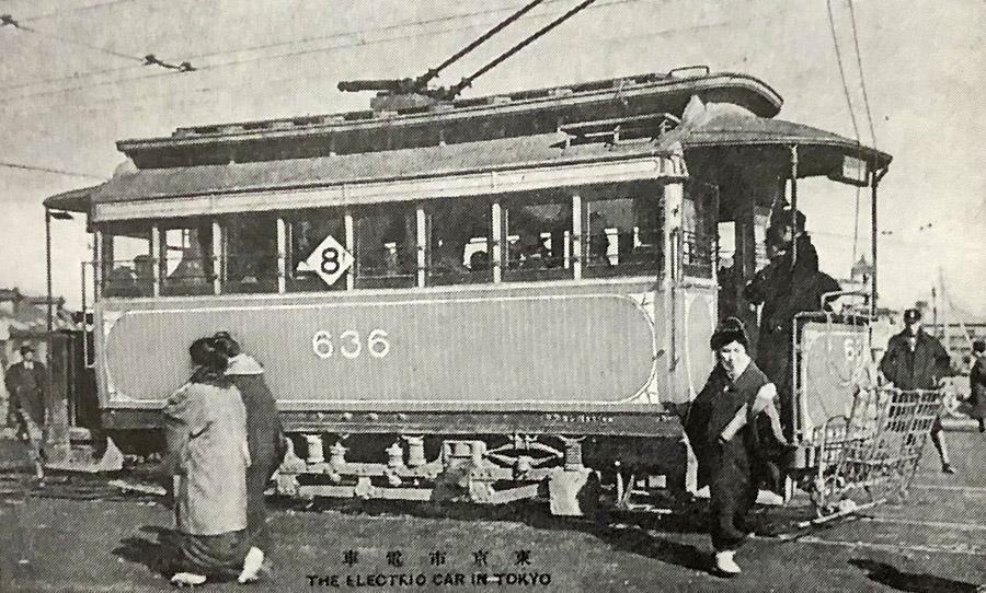 東京市電1型