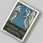 ベルリンオリンピック記念切手1916