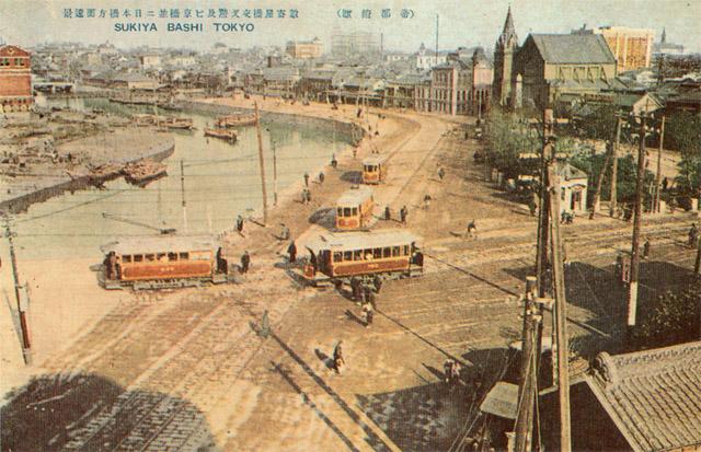 絵葉書:大正九年頃、数寄屋橋交差点から日本橋方面を望む。
