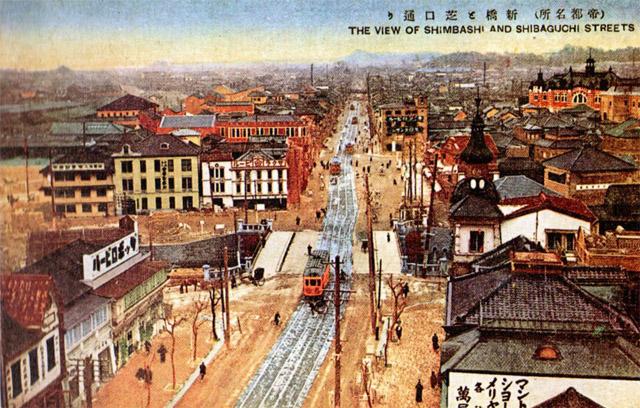 絵葉書:大正九年の新橋と芝口通り