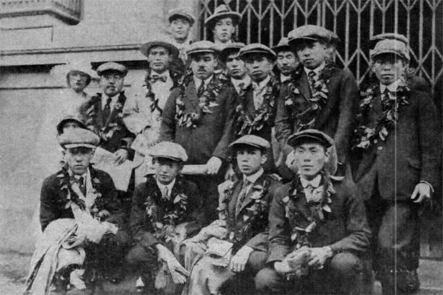 ハワイに到着した日本選手団