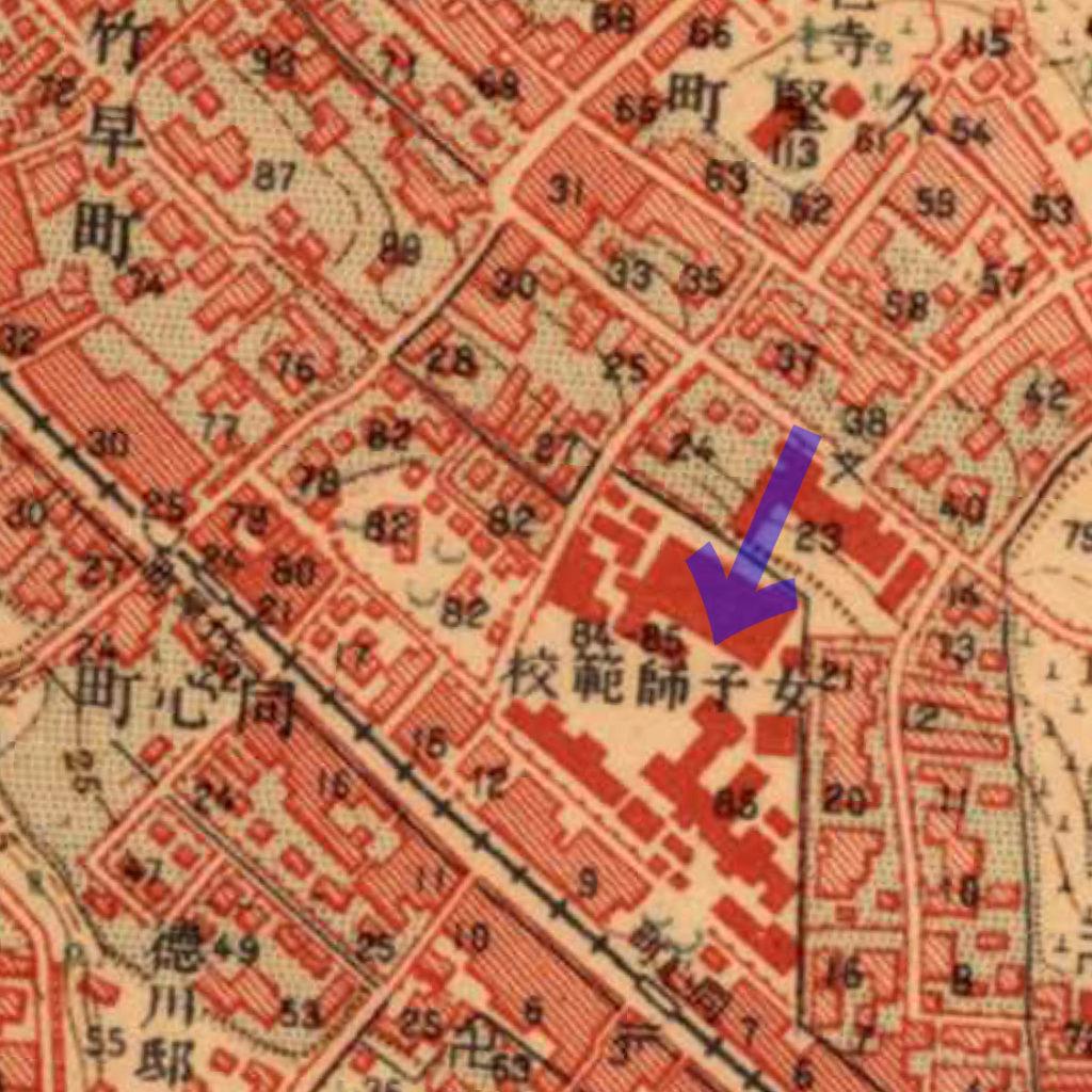 古地図:大正5-10年(1917-21年)陸地測量部2万5千分の1地形図より東京女子師範学校