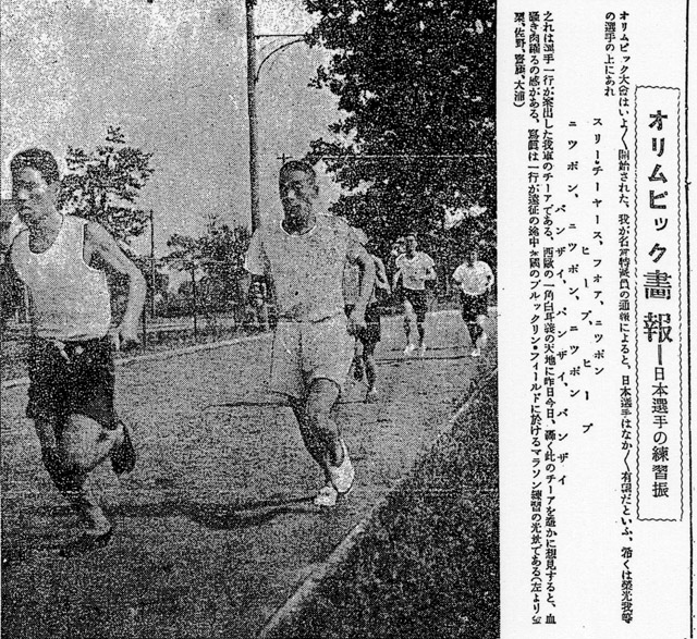 大正九年(1920年)八月十八日付東京朝日新聞より