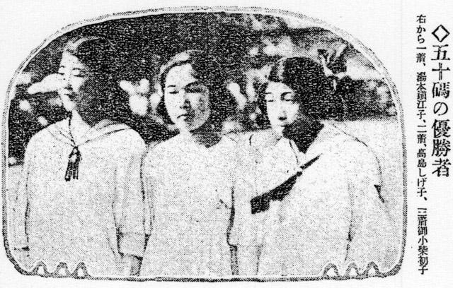大正十一年(1922年)五月二十八日付東京朝日新聞より入賞者