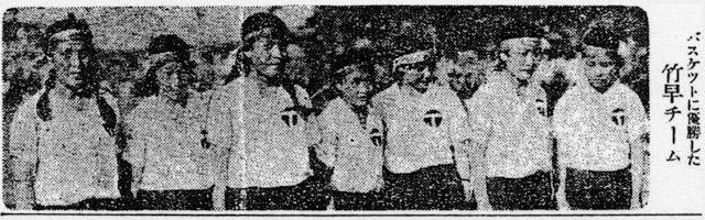 大正十三年(1924年)五月十九日付東京朝日新聞より