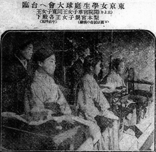 大正十年(1921年)十一月一日付時事新報より三王女