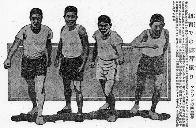 大正九年(1920年)五月二十七日付東京朝日新聞より