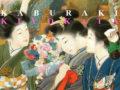 【名画を歩く】鏑木清方「嫁ぐ人」と小石川植物園